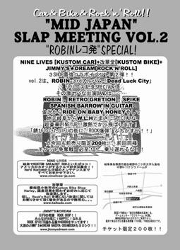 MID JAPAN SLAP MEETING  Vol.2_c0404676_19250205.png