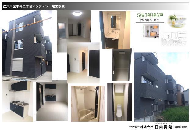 新房子_e0254682_17203691.jpg
