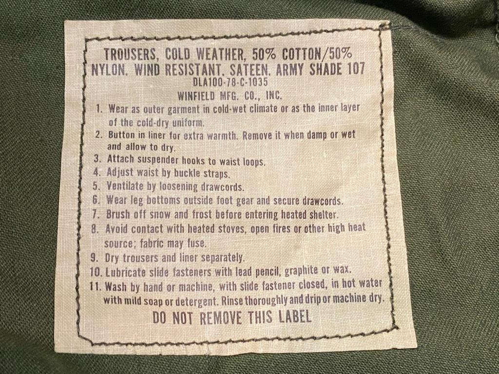 6月6日(土)マグネッツ大阪店スーペリア入荷日!#1 U.S.Military編!USN Service Shoes,NOS Vietnam Fatigue JKT&M-65 Trouser!!_c0078587_13005171.jpg