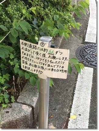 中目黒のフルーツサンド専門店へ♪_e0206490_22204515.jpg