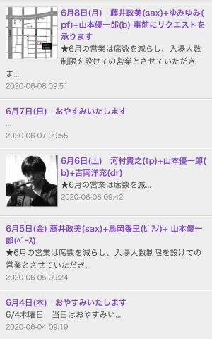 Jazzlive Cominジャズライブカミン  広島 本日6月4日はおやすみです。_b0115606_09540952.jpeg