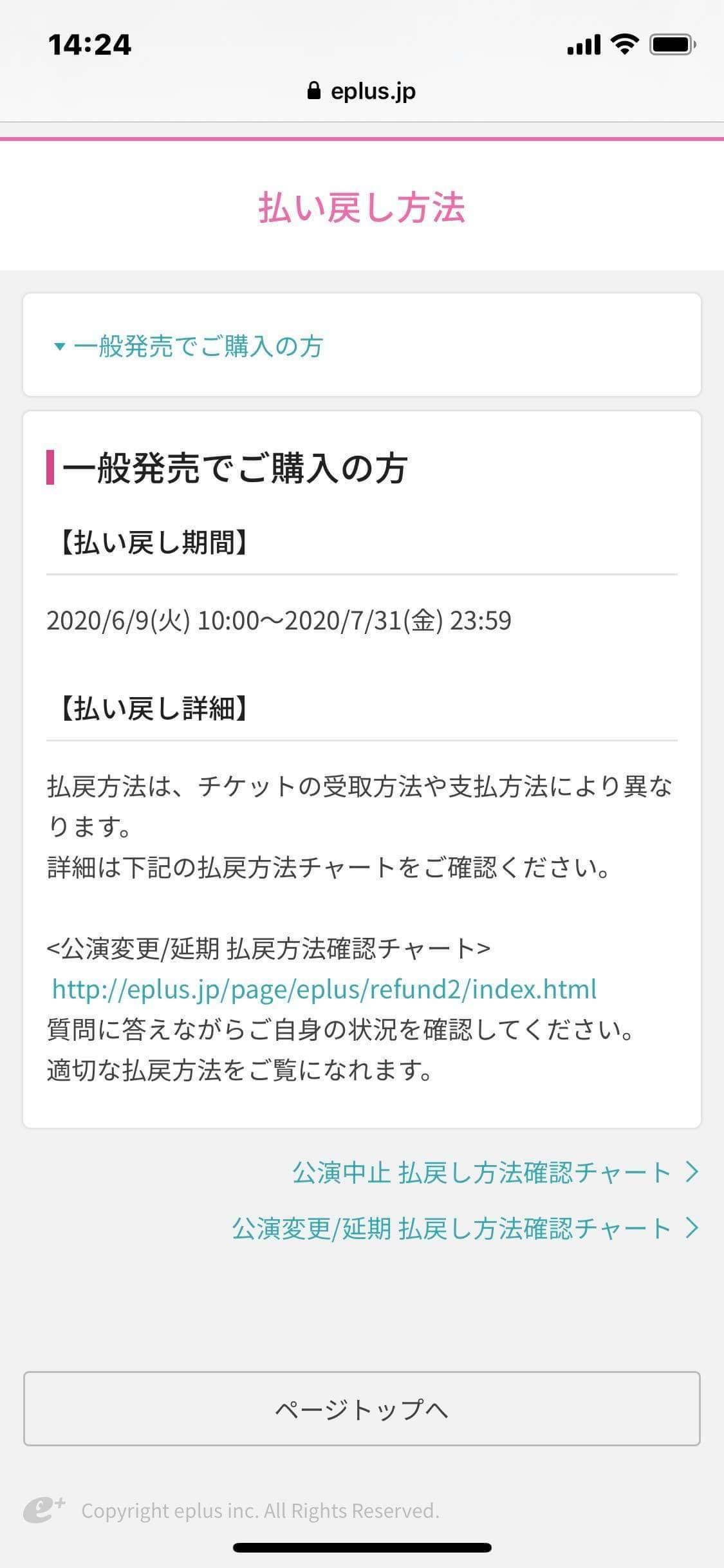 苦渋の決断…でも infixワンマンライブ延期・30thカウントダウンへ!_b0183113_17275507.jpeg