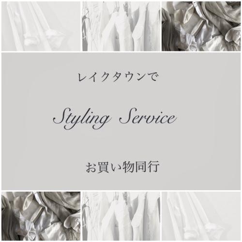 サービス再開しています。_d0336521_22383888.jpg