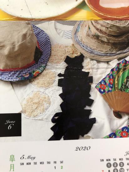 富山で 夏のお帽子の展示会 です_a0076125_17370378.jpeg