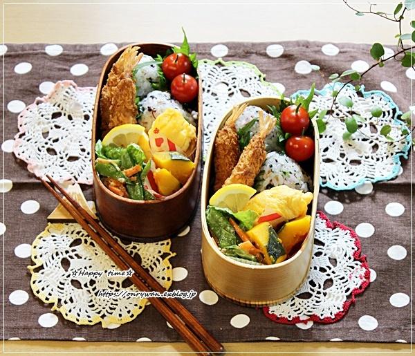 エビフライ弁当と庭からペチュニア八重♪_f0348032_16161605.jpg