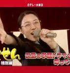 ごくせん2002特別編 (第1シリーズ、初回・再放送)_e0080345_07223071.jpg
