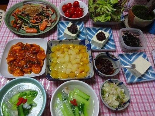 暑いのに参鶏湯風スープ _c0394349_20484445.jpg