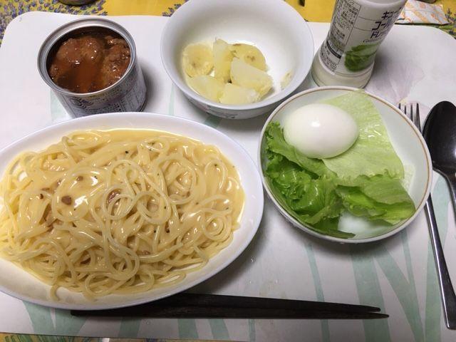 東京アラートの中、お家ご飯が続いています_c0000956_21285194.jpeg