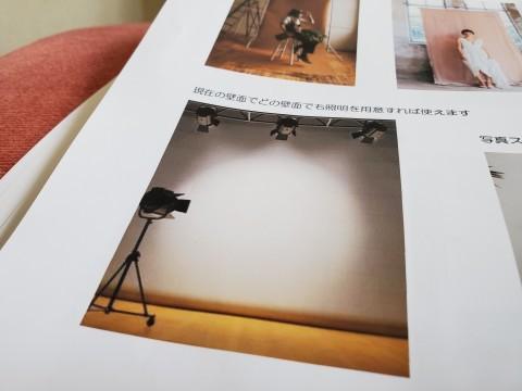 印象美な大人がつくる、 Petit Atelier & Studio_e0334462_15114114.jpg