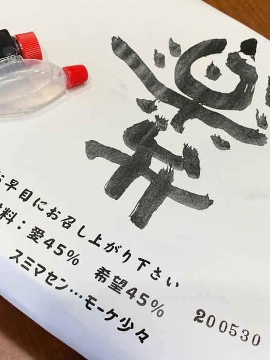 2020.6.4 東京アラート中_a0083571_16415280.jpg
