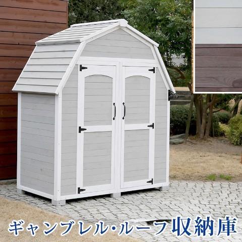 ガーデンにおしゃれでかわいい大型収納庫おすすめです~❤_f0029571_22431763.jpg