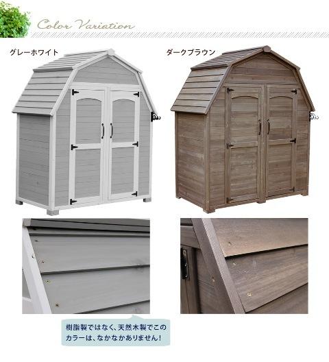 ガーデンにおしゃれでかわいい大型収納庫おすすめです~❤_f0029571_22470915.jpg