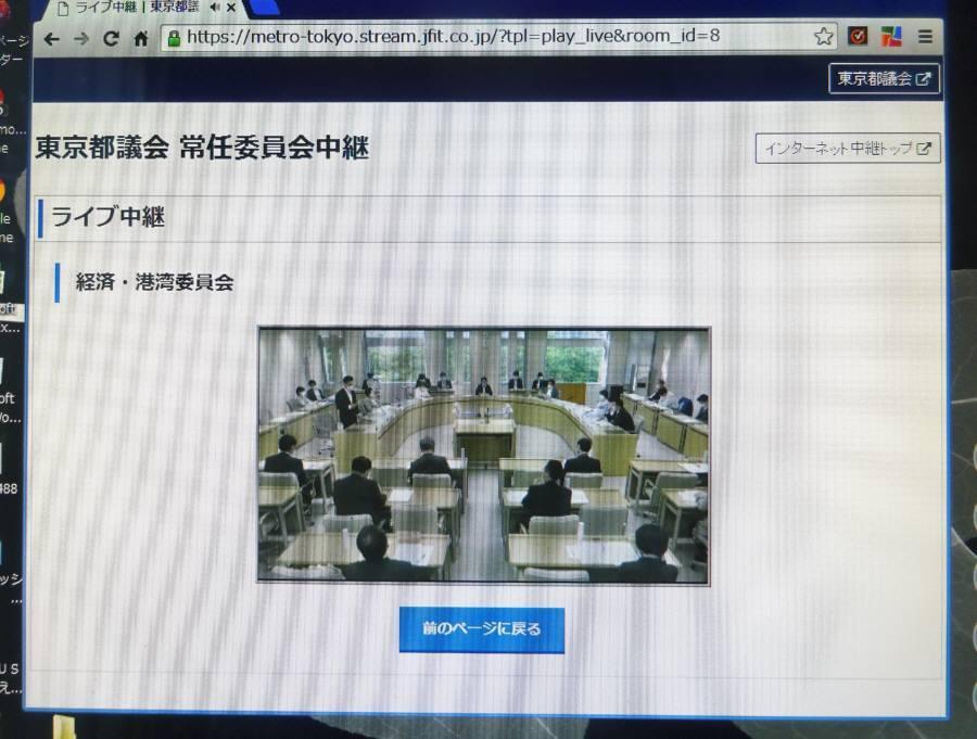 常任委員会審査_f0059673_22475665.jpg