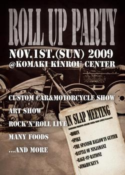 ROLL UP PARTY続報_c0404676_19450644.jpg