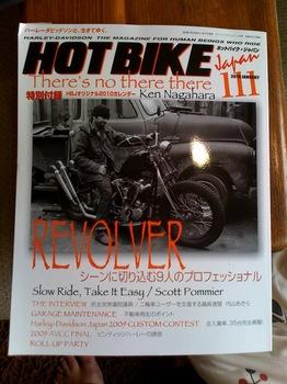 HOT BIKE JAPAN 111_c0404676_19550552.jpg