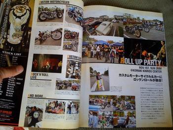 HOT BIKE JAPAN 111_c0404676_19550583.jpg