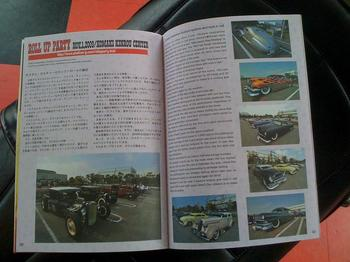 BURNOUT magazine#42_c0404676_21550426.jpg