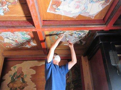 山門「天井画・板壁画」修復_b0092684_11080167.jpg