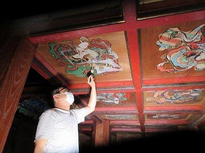 山門「天井画・板壁画」修復_b0092684_11081787.jpg