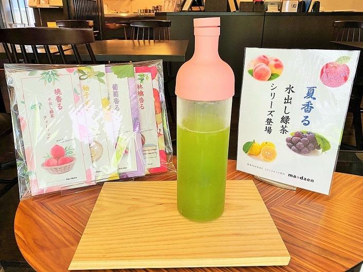 NEW夏香る水出し緑茶シリーズ登場_c0335087_13303881.jpg