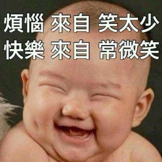 開朗活潑,愛好美食,喜歡聚會的華僑華人_d0007589_20230669.jpg