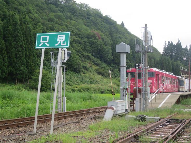 【妄想旅】乗り鉄へ行きたい!_c0212604_20592738.jpg