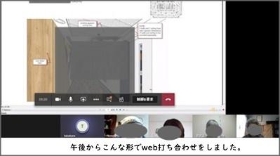 6月・・・_c0051105_14041042.jpg