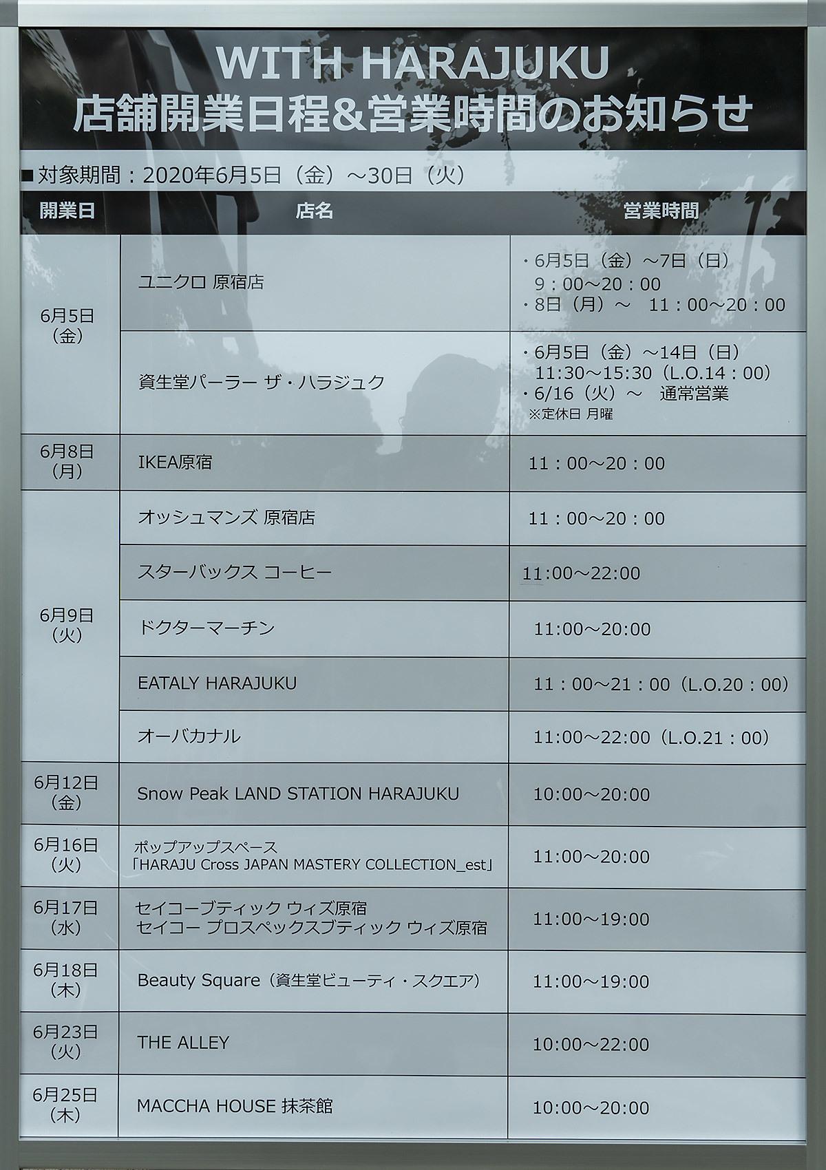 ヤット・・・ 東京Step2_5   6月5日(金) 6934_b0069507_18271941.jpg