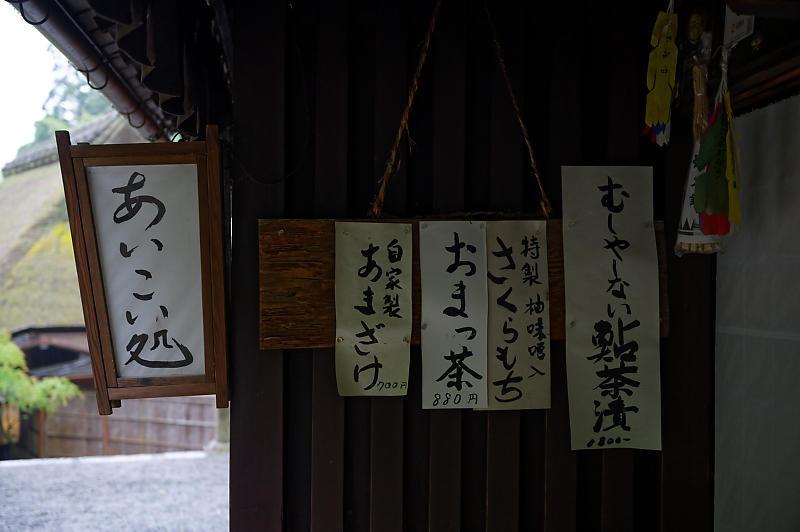 雨の日の愛宕街道寸景_f0032011_18340189.jpg