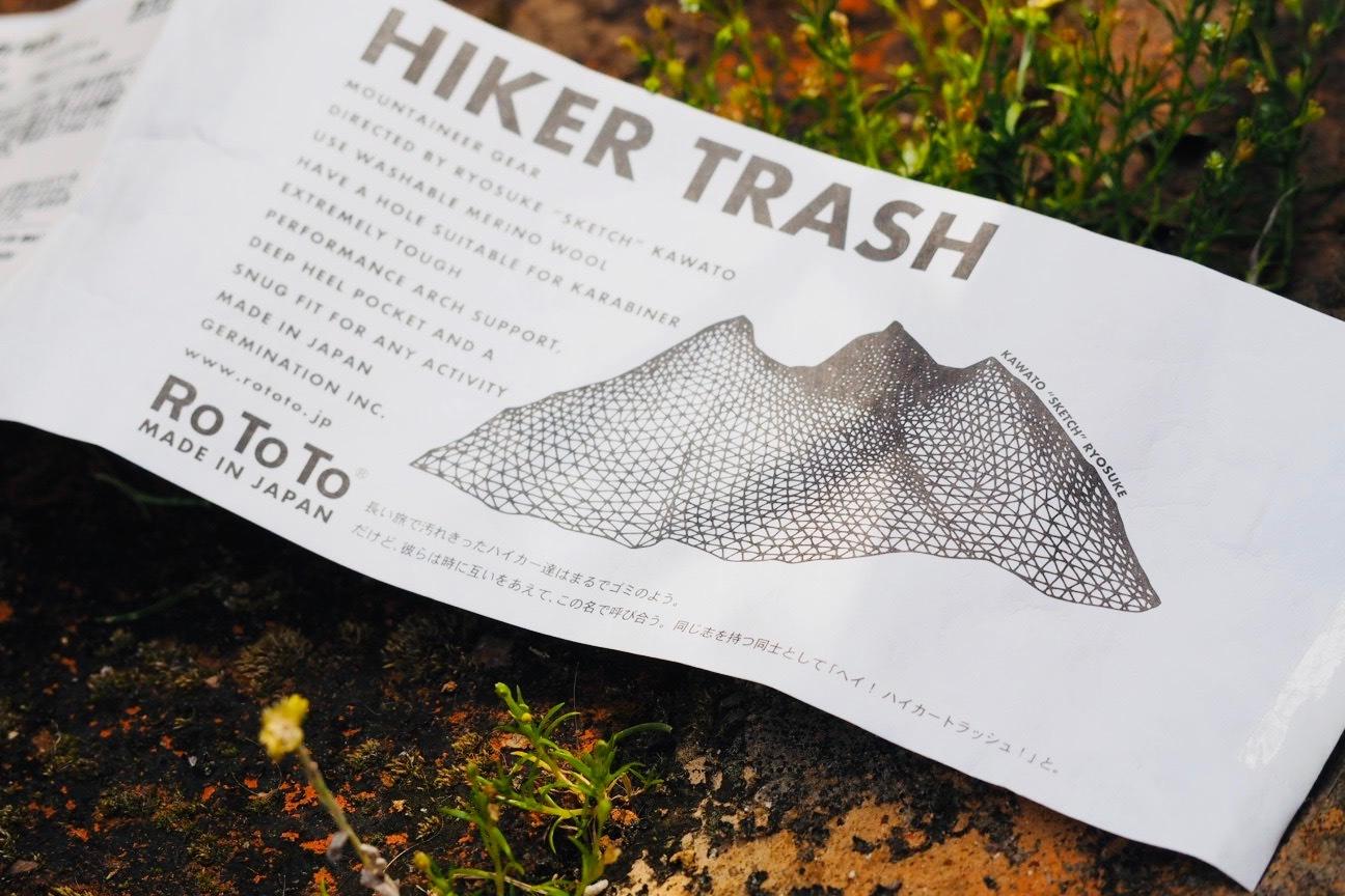 HIKER TRASH_c0246125_17550715.jpeg