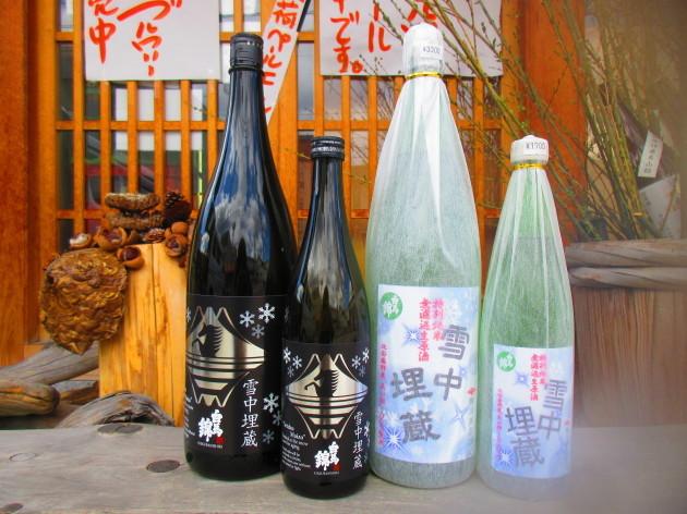 三蔵夏酒揃いました!_b0140235_16590215.jpg