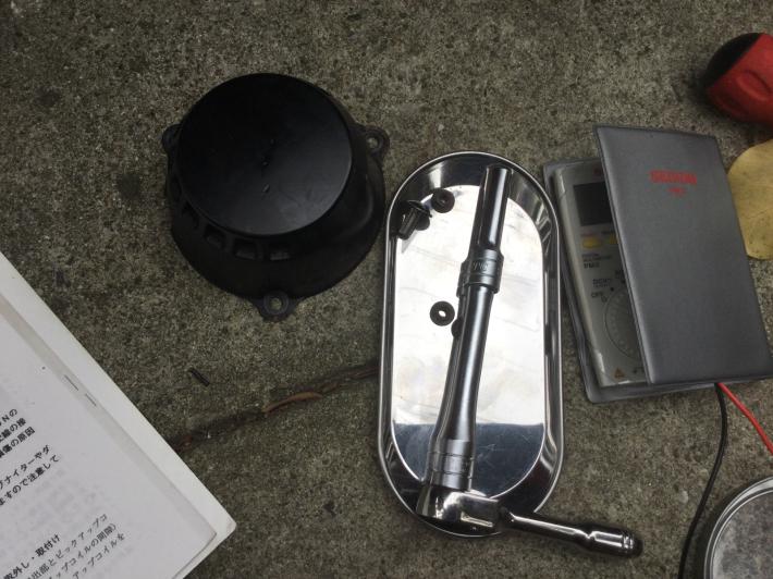 GPZ900R Ninjaぁの整備記録でござるよニンニン_d0067943_15065374.jpg
