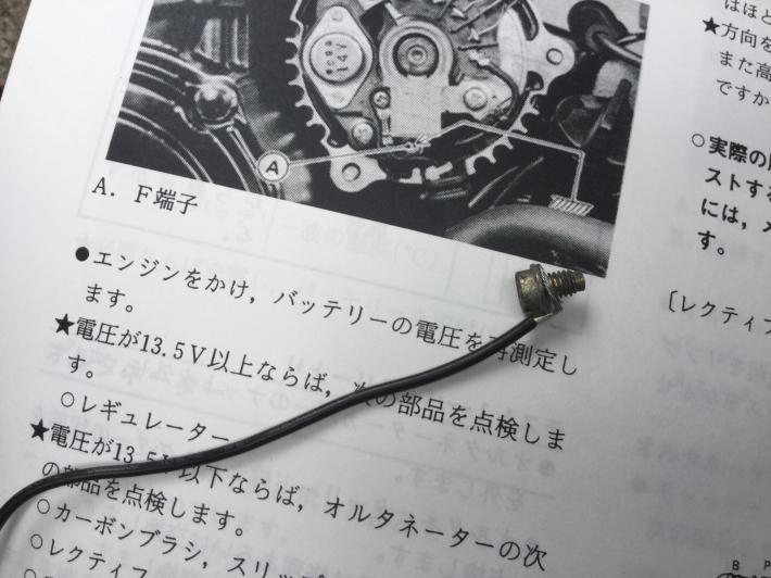 GPZ900R Ninjaぁの整備記録でござるよニンニン_d0067943_15065516.jpg