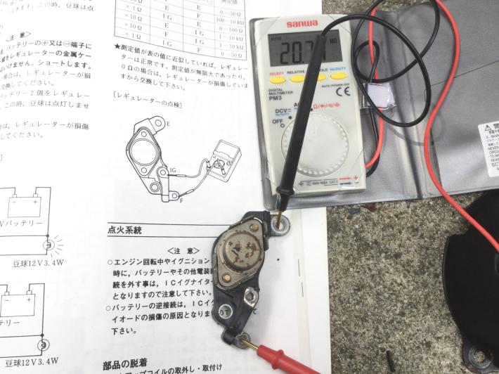 GPZ900R Ninjaぁの整備記録でござるよニンニン_d0067943_15065688.jpg