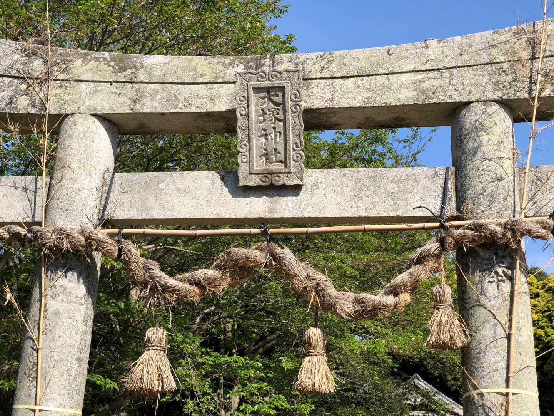 大都加神社 1 福岡県福津市奴山_b0023047_13223414.jpg