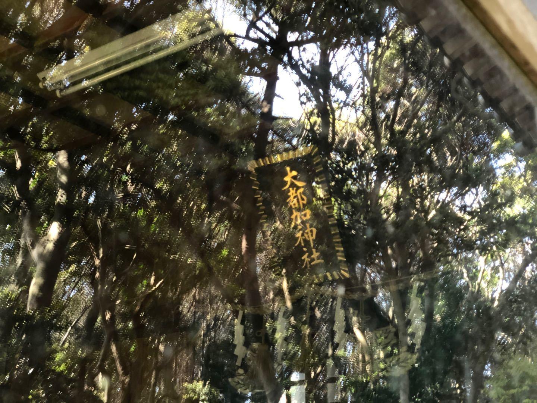 大都加神社 1 福岡県福津市奴山_b0023047_13241322.jpg