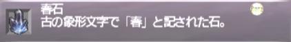 Kirin(Kouryu)への道 ~青龍~_e0401547_18100192.png