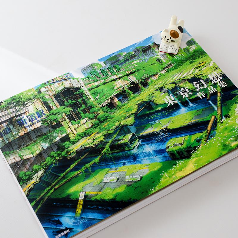 画集「東京幻想作品集」_a0003650_21465254.jpg