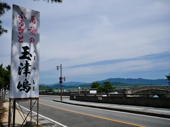 和歌の浦  2020-06-15 00:00_b0093754_21131354.jpg