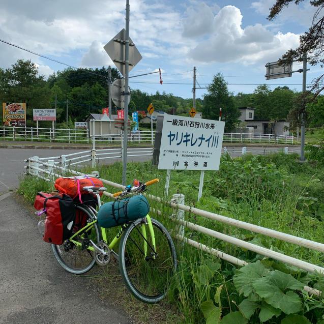 自転車でソロキャンプに行ってきました!_d0197762_23082715.jpg
