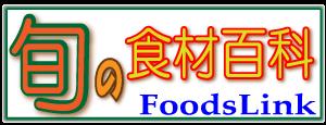 スイスチャードのバター炒め_b0236665_09440145.png