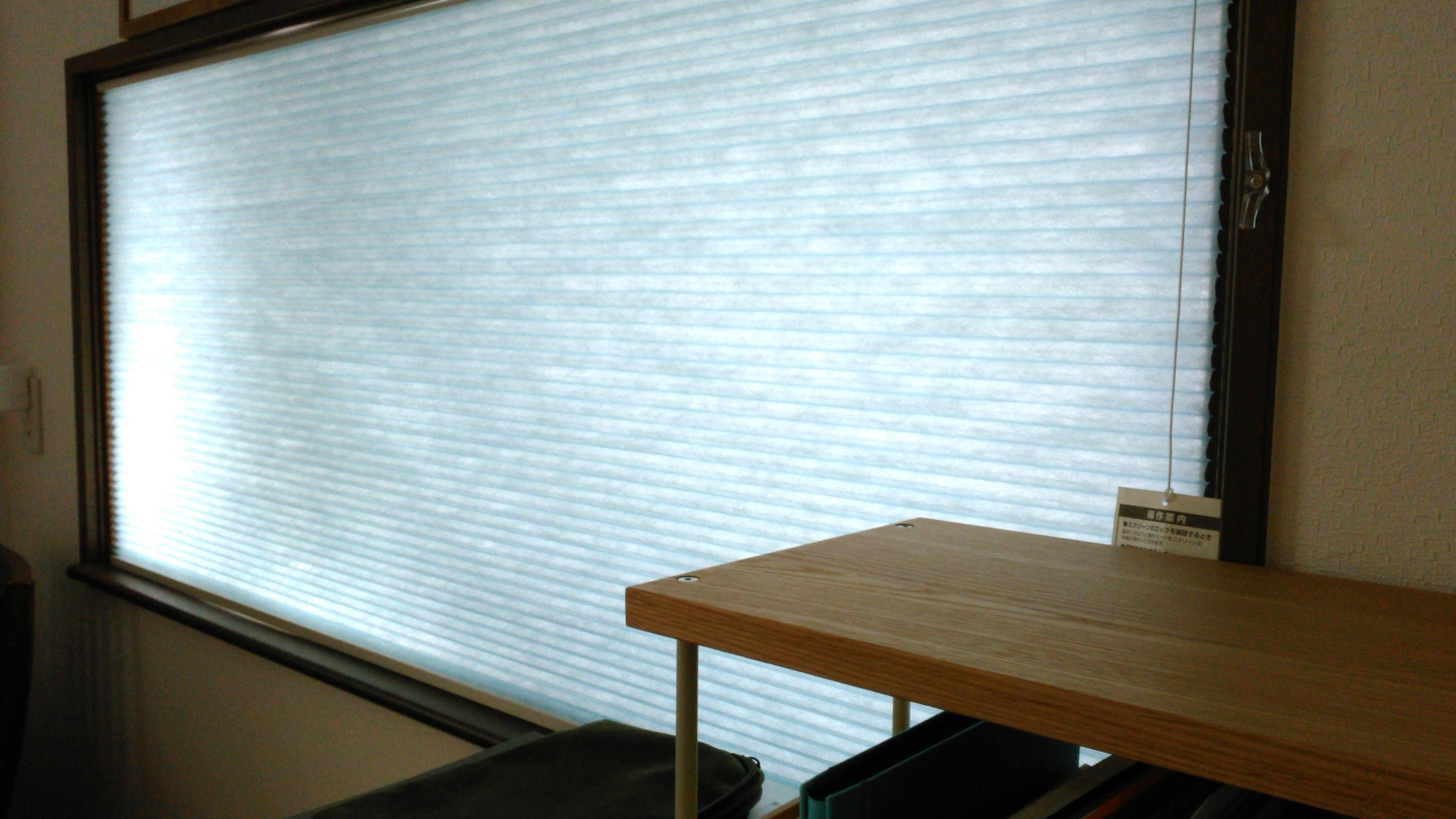 窓の断熱 セイキの『ハニカムサーモスクリーン』 モリス正規販売店のブライト_c0157866_19593983.jpg