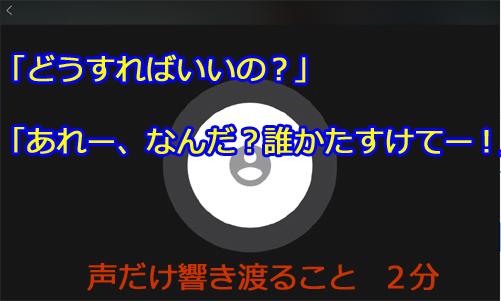 ひょえ!ライブで放送事故。映像が映らない恐怖の2分_d0169072_17161532.jpg