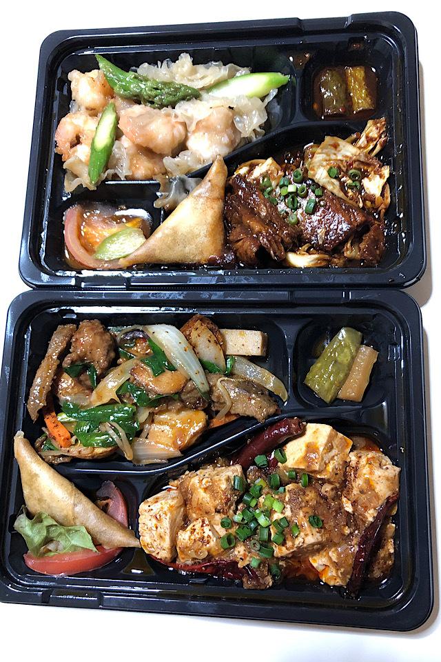 中華料理 美食天堂 金威/下北沢_c0052673_19271600.jpeg