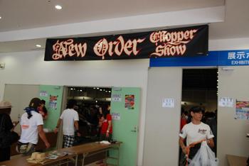 New order chopper show 2010_c0404676_10054197.jpg