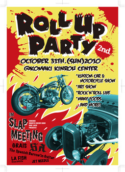 Roll Up Party 2nd_c0404676_11253643.jpg