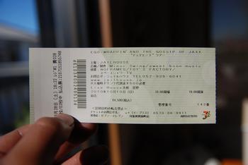 浜松_c0404676_11351713.jpg