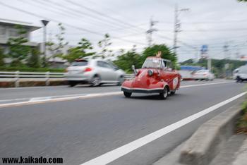 トヨタ博物館クラシックカーフェスティバル_c0404676_13360303.jpg