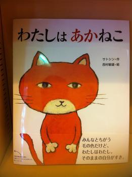 本を買いに行こう_c0404676_14352559.jpg