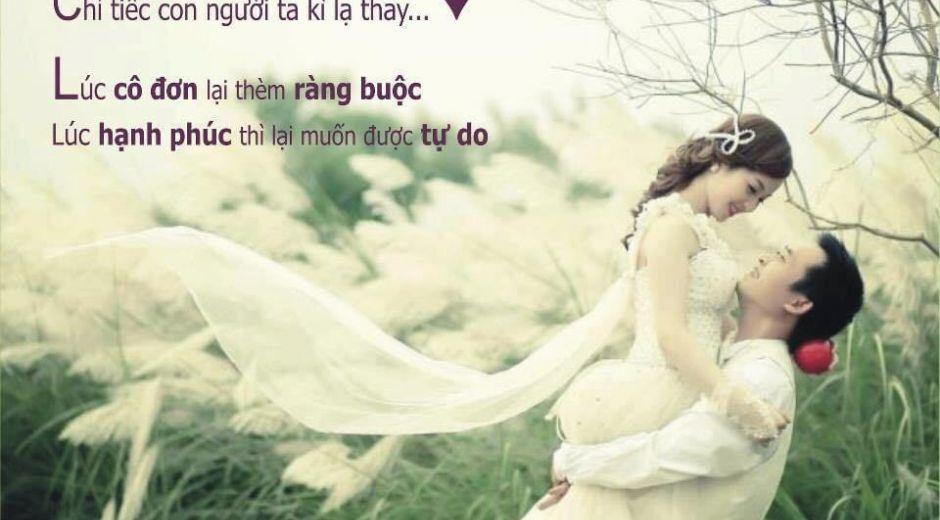 我は如何にしてベトナム人女性と結婚したか?_b0355085_15000110.jpg
